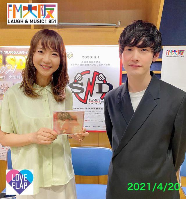 画像: 2021/4/20(火)ゲスト:向井太一 さん