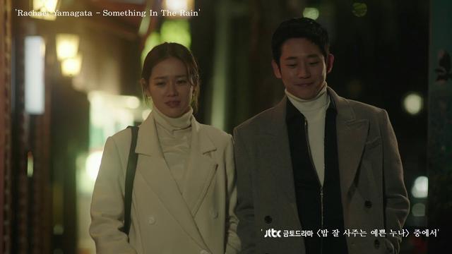 画像: (MV) Rachael Yamagata -  Something in the rain (밥 잘 사주는 예쁜 누나 OST Part.1) youtu.be