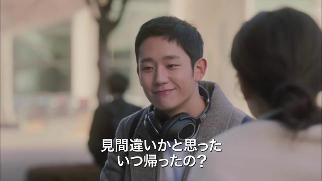 画像: 【公式】「よくおごってくれる綺麗なお姉さん」予告編 youtu.be
