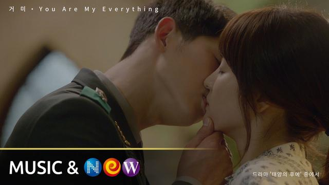 画像: [MV] Gummy(거미) - You Are My Everything l 태양의 후예 OST Part.4 youtu.be