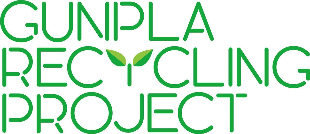 画像: 「ガンプラリサイクルプロジェクト」始動! 世界初のケミカルリサイクルによるプラモデル製品化実現へ