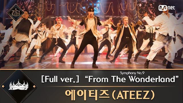 """画像: [풀버전] ♬ Symphony No.9 """"From The Wonderland"""" - 에이티즈(ATEEZ) youtu.be"""