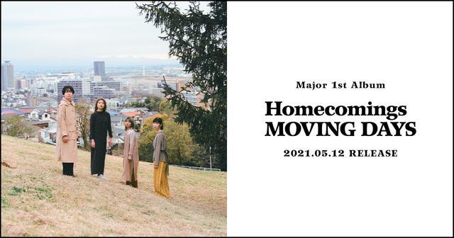 画像: Homecomings「MOVING DAYS」特設サイト