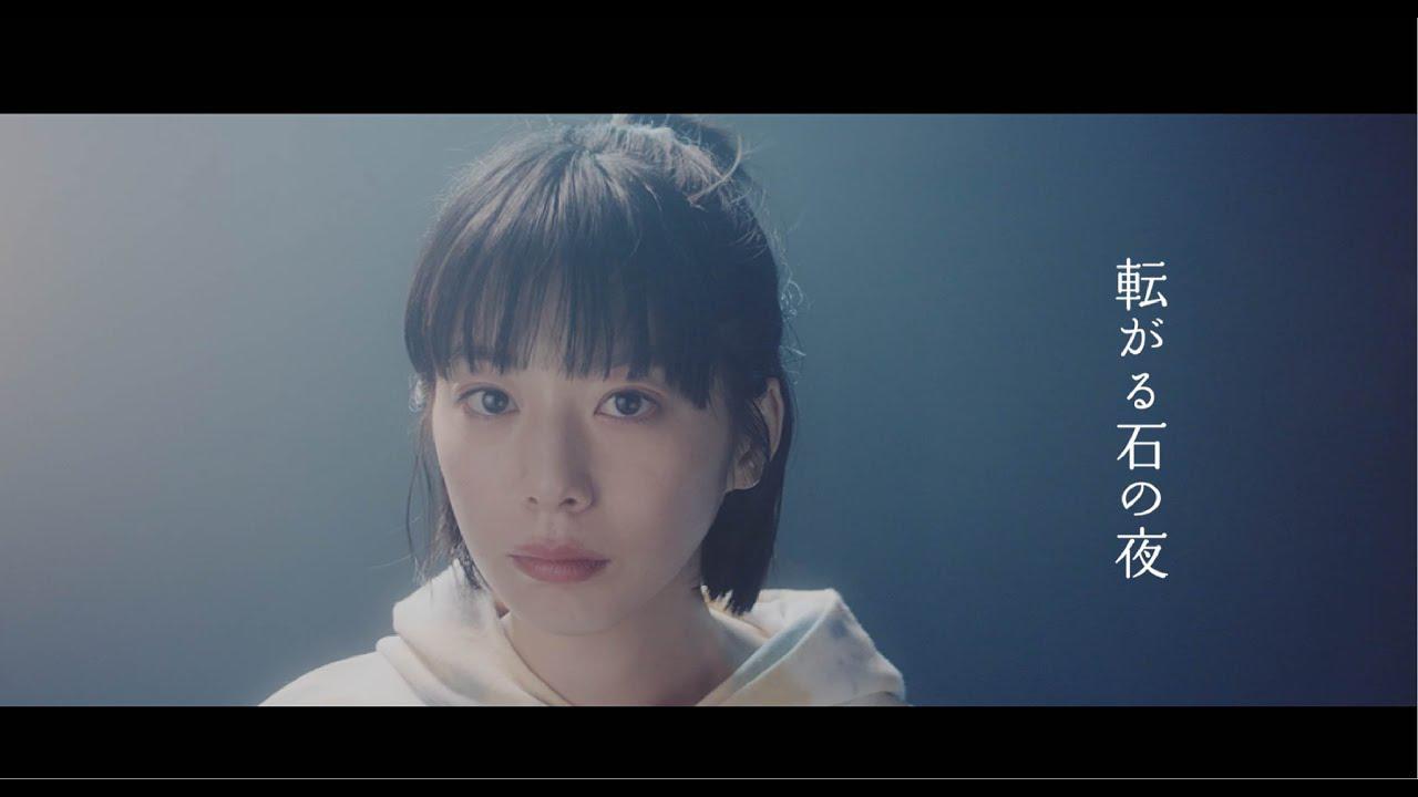 画像: sunsite「転がる石の夜」Music Video www.youtube.com