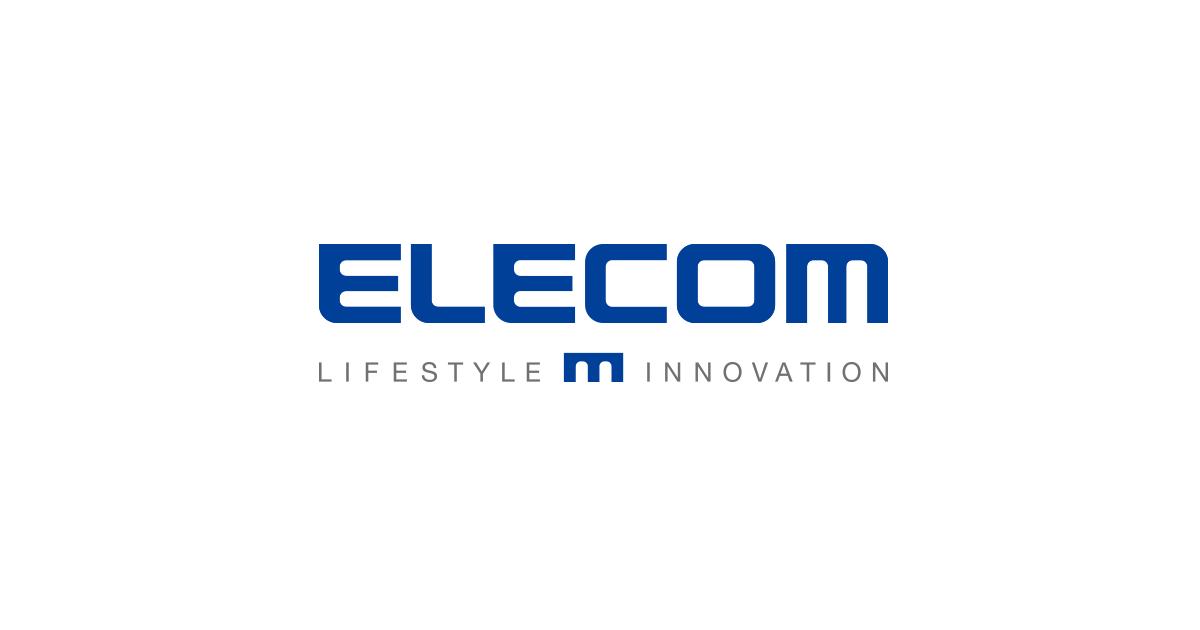 画像: エレコム株式会社 - パソコン・スマートフォン・タブレット・デジタル周辺機器メーカー