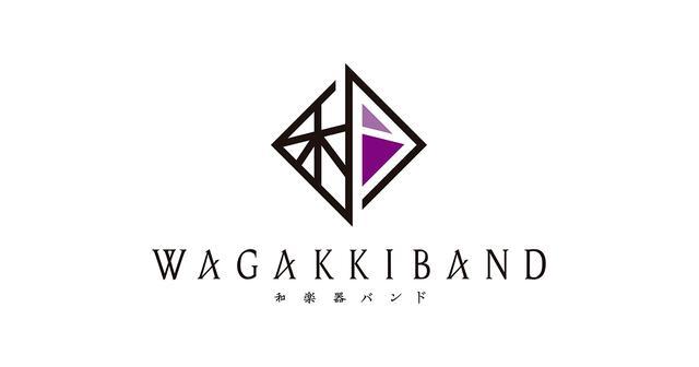 画像: 和楽器バンド Official Website
