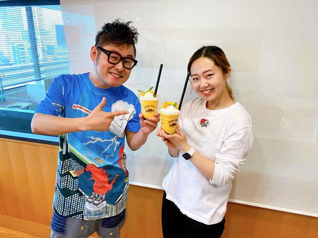画像: 2021/6/3(木)AMAZING COFFEE×LOVE FLAP〜Season4〜 - FM大阪 85.1