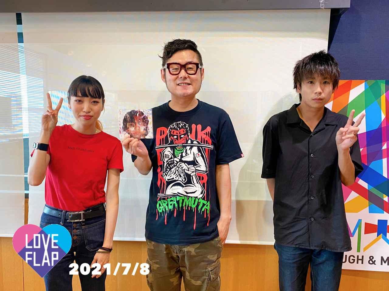 画像: 今日のゲストは、東京少年倶楽部から松本幸太郎 さんとgyaryさんでした!