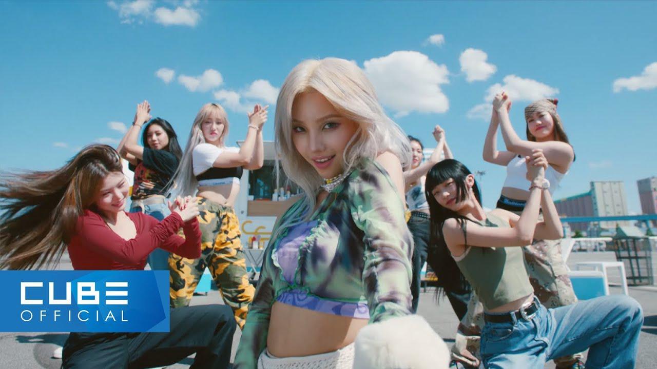 画像: 전소연(JEON SOYEON) - '삠삠 (BEAM BEAM)' Official Music Video youtu.be