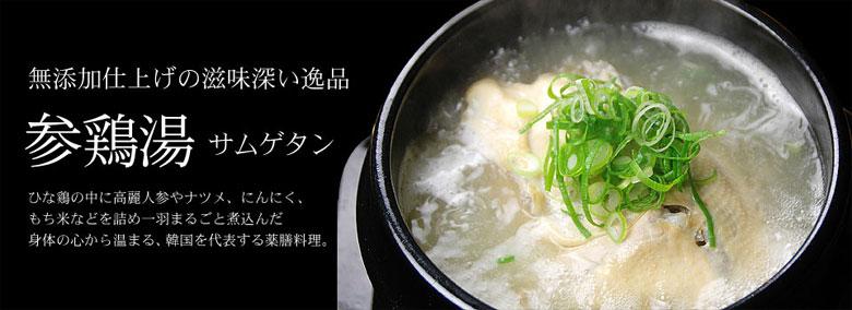 画像: 5e-life.com