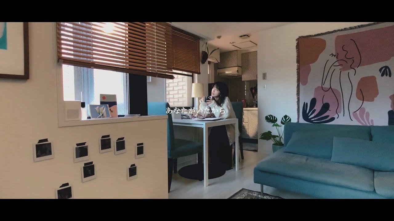 画像: ヒグチアイ / 縁 【Official Music Video】 youtu.be