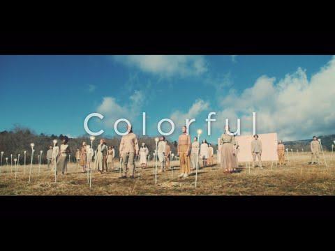 画像: Colorful (チーム コカ・コーラ公式ソング) youtu.be