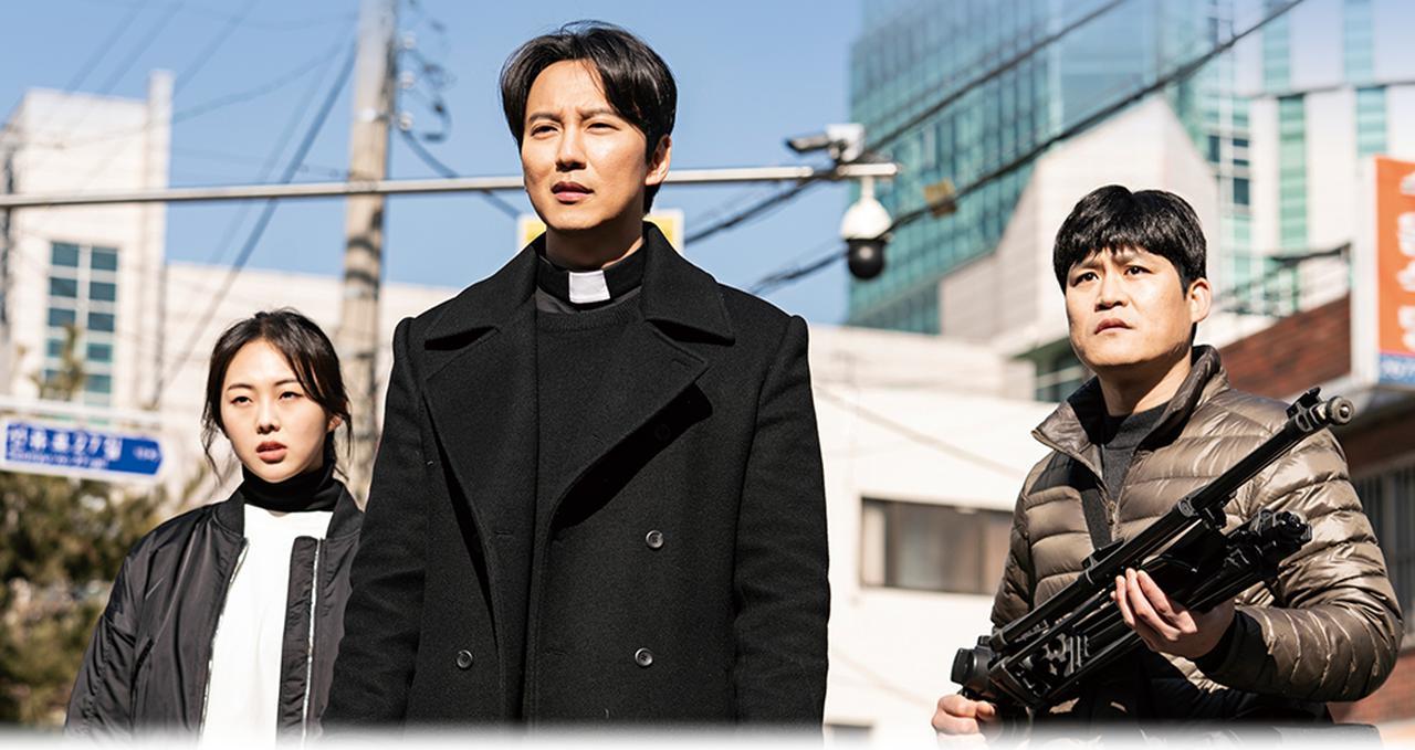 画像: 【韓国ドラマ】熱血司祭 日本公式サイト