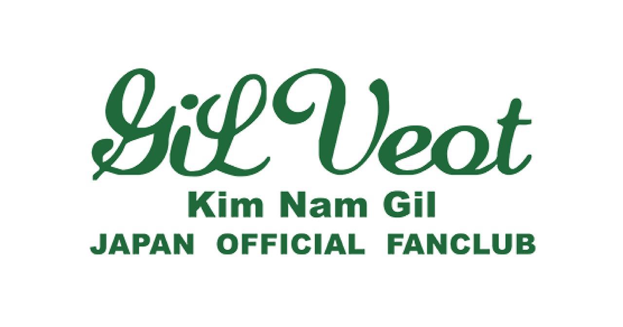 画像: Kim Nam Gil JAPAN OFFICIAL WEBSITE | キム・ナムギル ジャパンオフィシャルウェブサイト