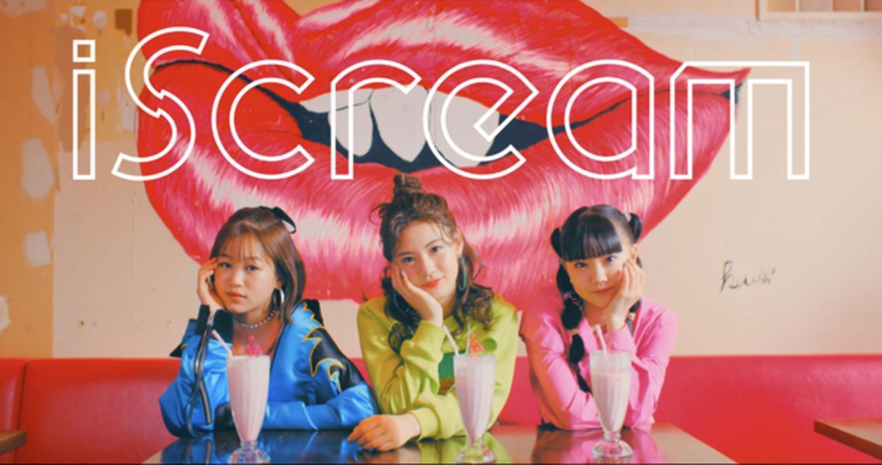 画像: 『LAUGH&MUSIC ROOM〜iScream Voice〜』  毎週火曜日 5:30~ オンエア! - FM大阪 85.1