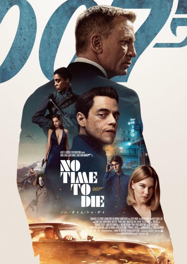 画像: No Time To Die JP   James Bond 007