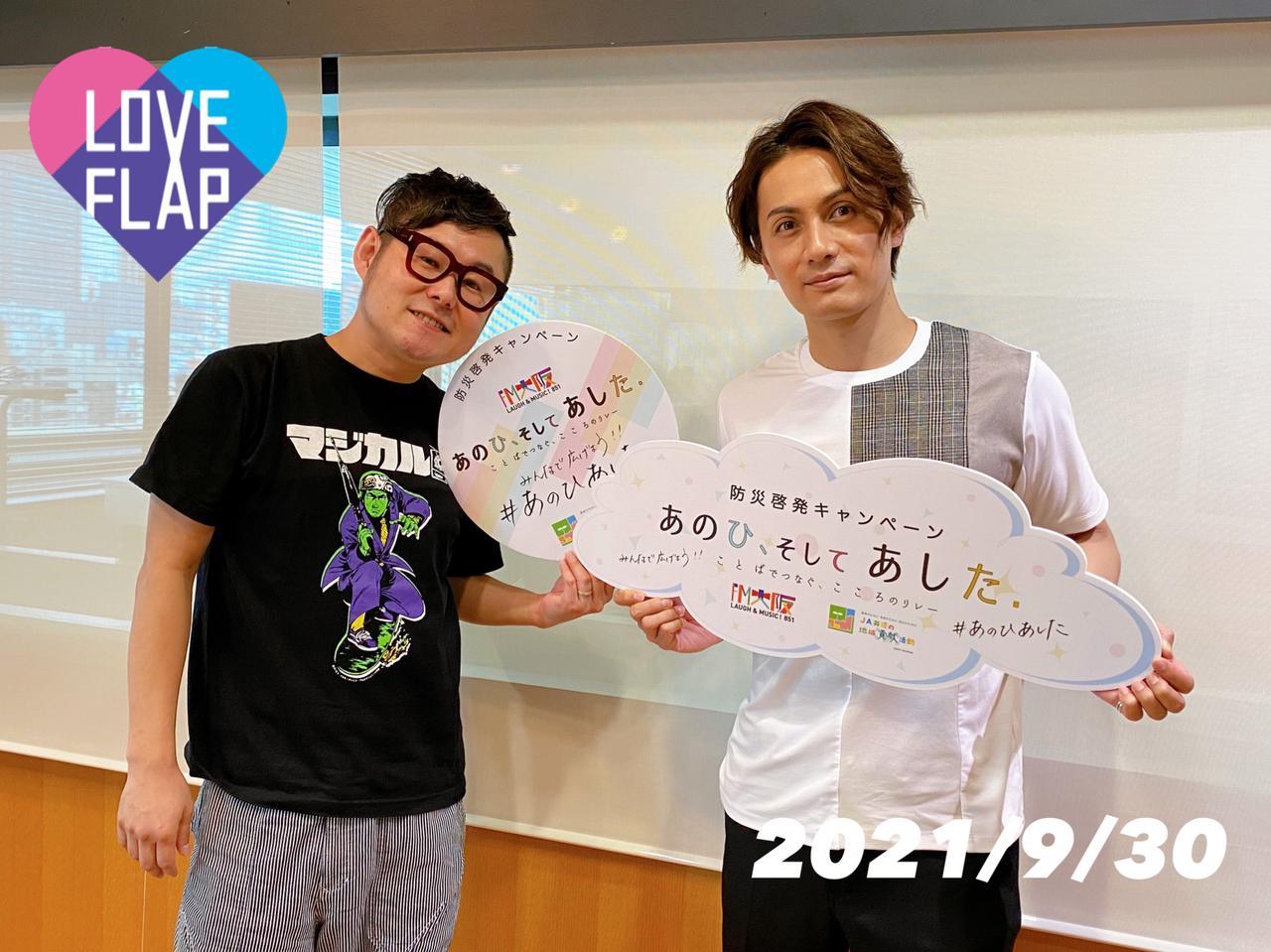 画像: 今日のゲストは、俳優の加藤和樹さんでした!