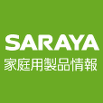 画像: サラヤ株式会社 家庭用製品情報 サラヤ株式会社 家庭用製品情報