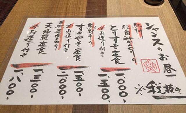 画像5: 10/6 GOOD MORNING OSAKA今日のプレゼント!!