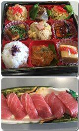 画像: 日替わりお弁当と本マグロのお寿司!