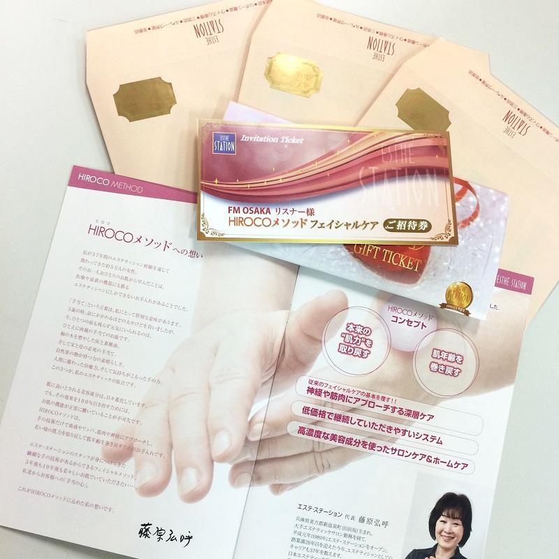 画像: 11/24 今日のプレゼント&メッセージテーマ☆ミ