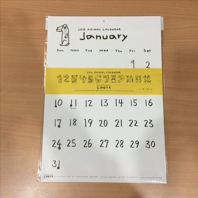 画像: 12/30 今日のプレゼント