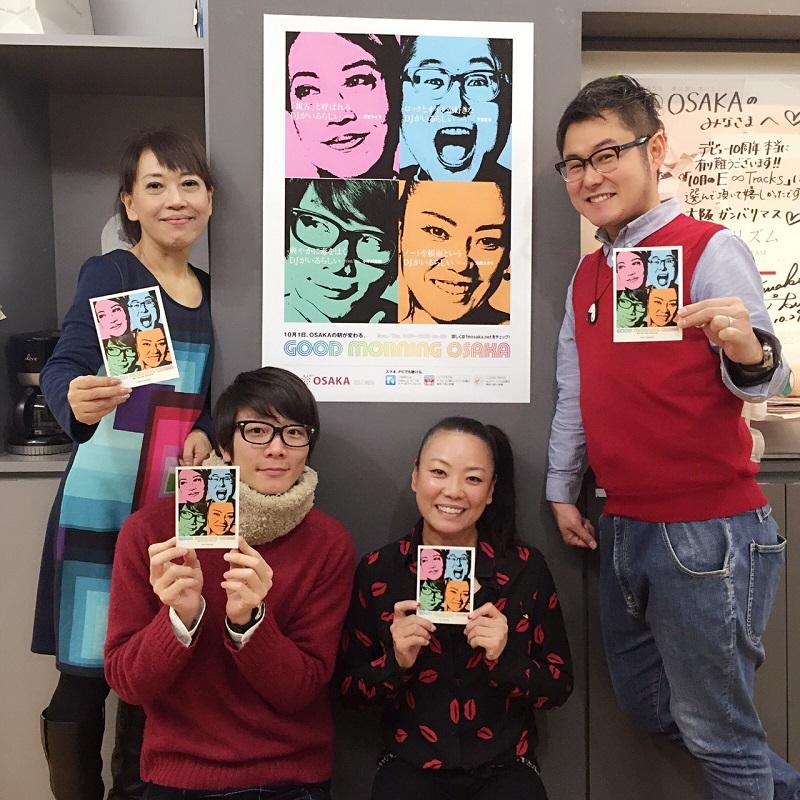 画像8: テイショー、ユカリと秀樹集合!2015年まとめ!