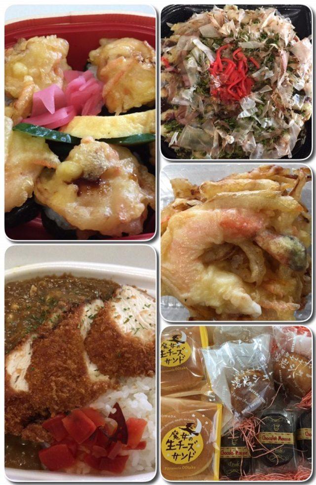 画像2: 1/19 三杉屋 Daily Shopping