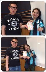 画像1: 4/26 GOOD MORNING OSAKA menu★