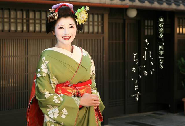 画像: 舞妓体験スタジオ四季 | 京都の舞妓体験「四季」は綺麗がちがいます