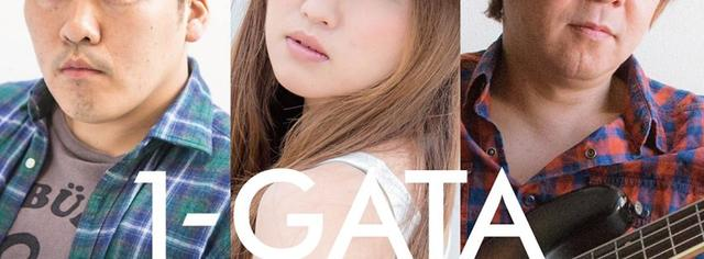 画像: 1-GATA