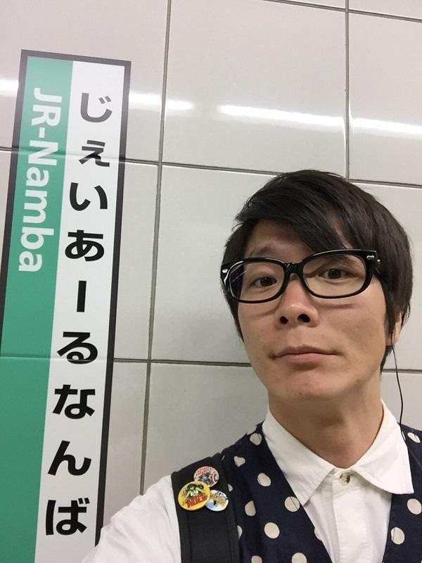 画像1: 5/5 NAMBA GO AROUND~小早川秀樹編~