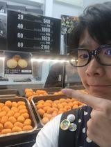 画像6: 5/5 NAMBA GO AROUND~小早川秀樹編~