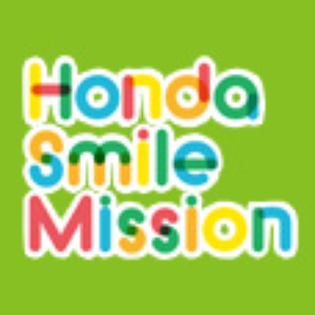 画像: Honda Smile Mission|ホンダ スマイル ミッション|TOKYO FM / JFN
