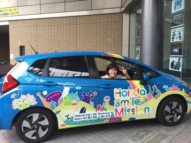画像3: 5/10 ゲスト:Honda Smile Mission ルーシー