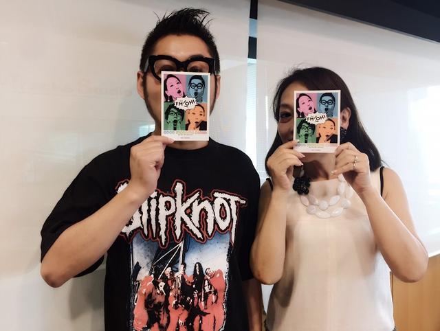 画像: Slipknot