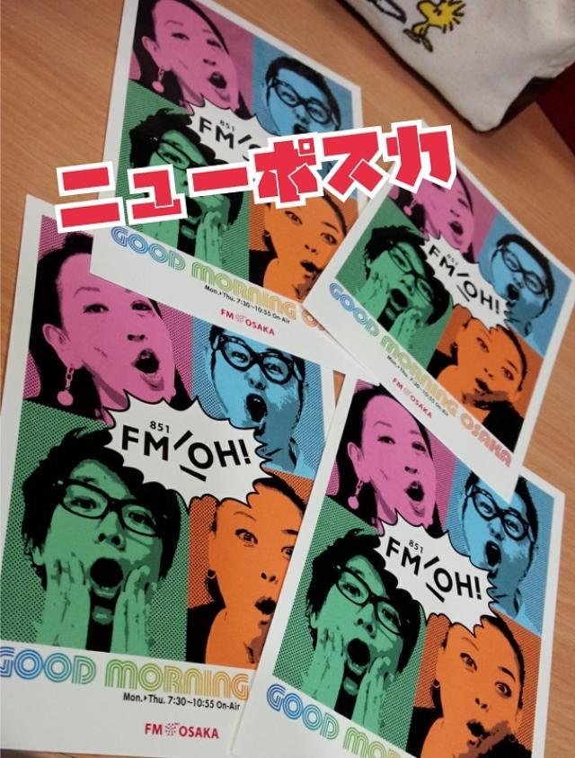 画像1: 5/24 GOOD MORNING OSAKA menu★