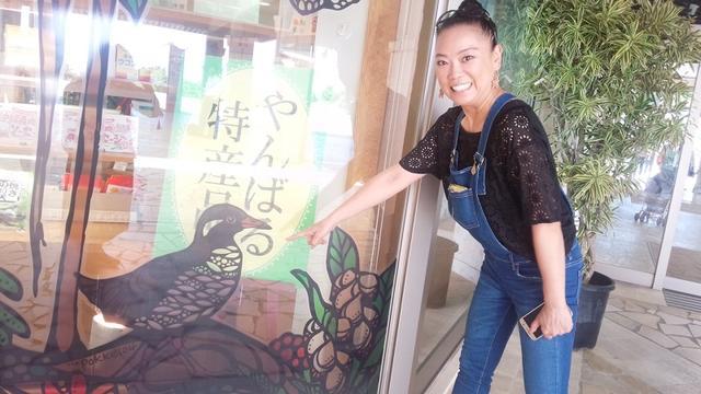 画像5: 大西ユカリと行く!Peace&Soul ええやん沖縄3Days(2日目)
