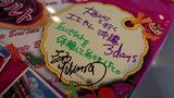 画像18: 大西ユカリと行く!Peace&Soul ええやん沖縄3Days(2日目)