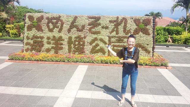 画像3: 大西ユカリと行く!Peace&Soul ええやん沖縄3Days(2日目)