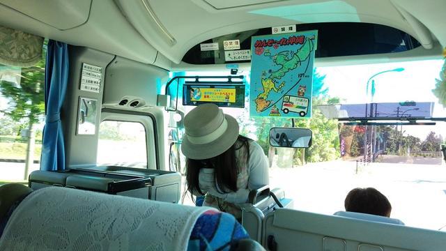 画像2: 大西ユカリと行く!Peace&Soul ええやん沖縄3Days(2日目)
