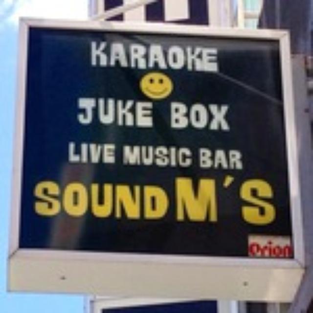 画像: live music bar SOUND M'S