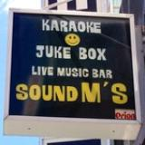 画像: live music bar SOUND M'S