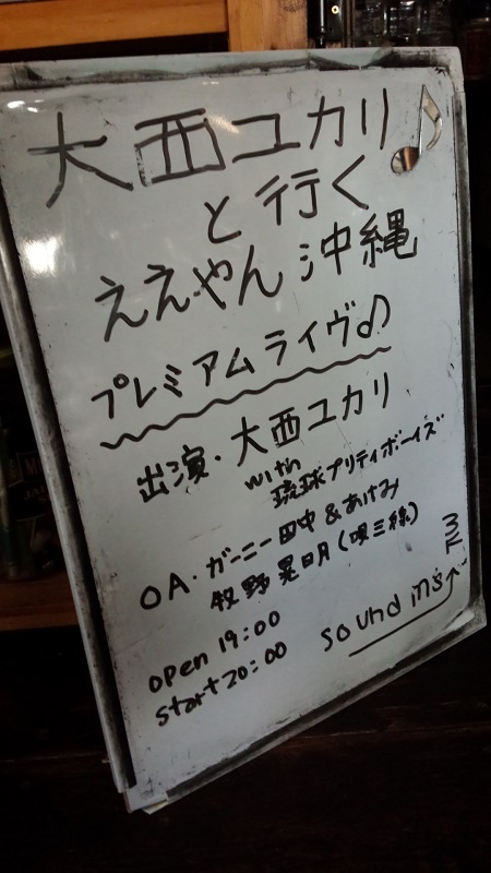 画像1: 大西ユカリと行く!Peace&Soul ええやん沖縄3Days(2日目②)