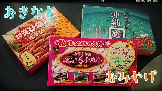 画像3: ☆★ プレゼント ★☆