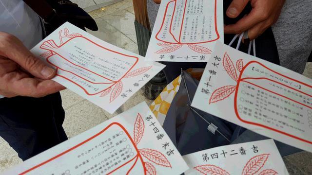 画像1: GOOD MORNING OSAKAポストカード祈願