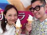 画像6: 行ってきました!大阪舞洲ゆり園へ!バスで!