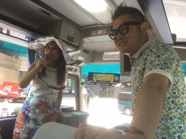 画像1: 行ってきました!大阪舞洲ゆり園へ!バスで!