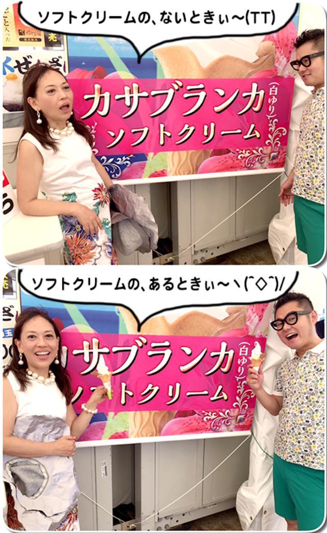 画像8: 6/21 「Beautiful!大阪舞洲ゆり園」