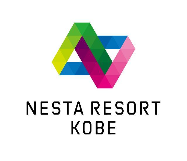 画像1: 行ってきました!NESTA RESORT KOBEのオープニングへ!